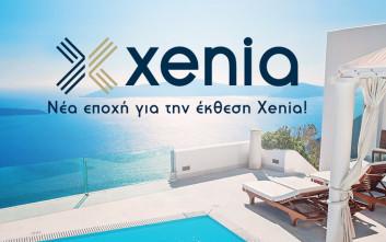 Θα ξεπεράσουν τους 450 οι εκθέτες της Xenia 2017