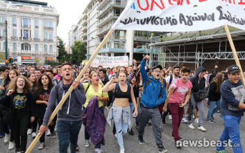 Ολοκληρώθηκε το μαθητικό συλλαλητήριο στην Αθήνα