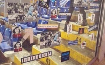Η Λάτσιο πηγαίνει… εκπαιδευτικά ταξίδια στο Άουσβιτς τους αντισημίτες ultras της