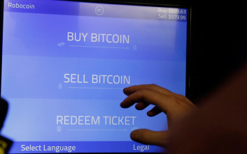 Πόσο αξίζει σήμερα το Bitcoin