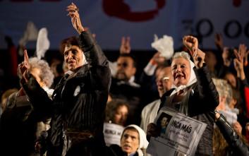 Αργεντινή γιαγιάδες αγνούμενων
