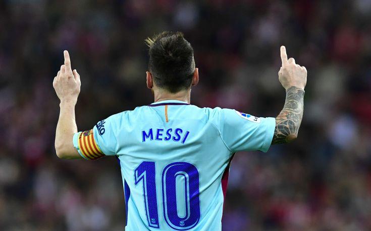 Μέσι: Μακάρι να μπορέσω να παίξω κόντρα στην Ισπανία
