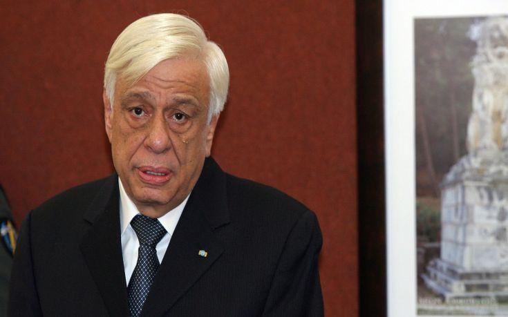 Παυλόπουλος: Υπό όρους διχασμού θρηνήσαμε ακόμα και εθνικό μας κορμό