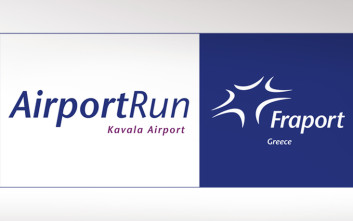 Airport Run στην Ελλάδα για πρώτη φορά: Ευκαιρία για άθληση και προσφορά!