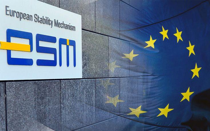 «Πράσινο» φως από τον ESM για τη δόση του ενός δισ. ευρώ