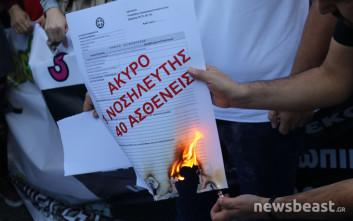 Έκαψαν τα φύλλα αξιολόγησης οι εργαζόμενοι στα δημόσια νοσοκομεία