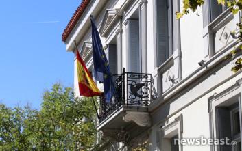 Με επέμβαση της αστυνομίας έληξε η κατάληψη του Ρουβίκωνα στην ισπανική πρεσβεία