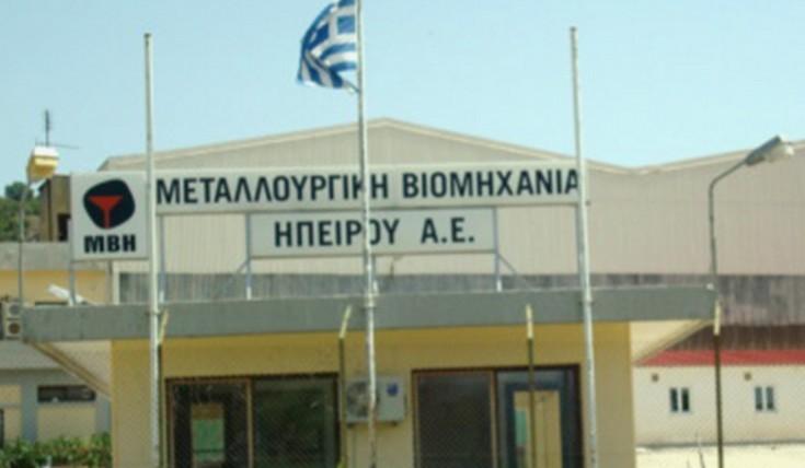 Τέλος για το εργοστάσιο που κατασκευάζει ευρώ στην Ελλάδα