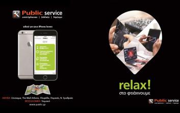 Τα Public είναι ο απόλυτος προορισμός για όλες τις επισκευές σε iPhone και iPad