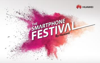The Smartphone Festival by Huawei στα καταστήματα WIND