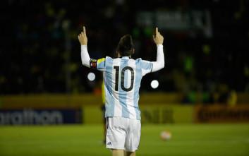 Μέσι: Πολύς κόσμος θέλει την Αργεντινή παγκόσμια πρωταθλήτρια για μένα
