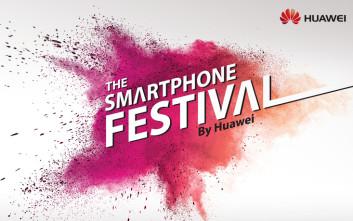 Εσύ ακόμα να πάρεις μέρος στο Smartphone Festival της Huawei;