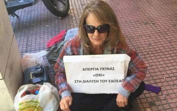 Δημοσιογράφοι κάνουν απεργία πείνας έξω από την ΕΣΗΕΑ