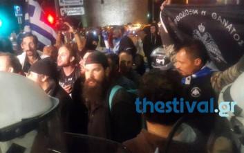 Ένταση έξω από θέατρο, διαδηλωτές ήθελαν να διακόψουν παράσταση