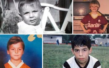 Αστέρες του ποδοσφαίρου σε φωτογραφίες όταν ήταν μπόμπιρες