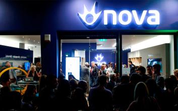 Τα καταστήματα Nova γιορτάζουν την Παγκόσμια Ημέρα Τηλεπικοινωνιών με μία μοναδική προσφορά