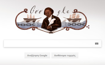 Olaudah Equiano, ο σκλάβος και το μυστήριο με τον τάφο του στο doodle της Google