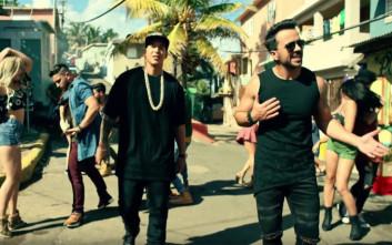 Το «Despacito» έγινε μόλις το πρώτο βίντεο που ξεπέρασε τα 4 δισ. views στο YouTube!
