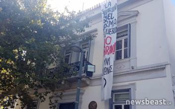Εισβολή και κατάληψη του Ρουβίκωνα στην πρεσβεία της Ισπανίας