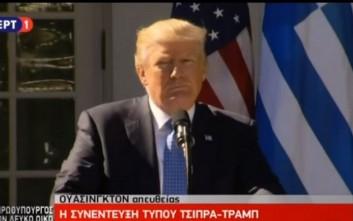Πώς «σώθηκε» η πλέον άβολη στιγμή στη συνάντηση Τσίπρα με τον «διαβολικό» Τραμπ