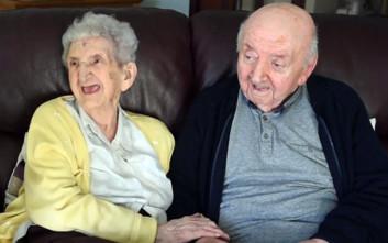 Μητέρα 98 ετών μπήκε σε γηροκομείο για να φροντίζει τον 80χρονο γιο της