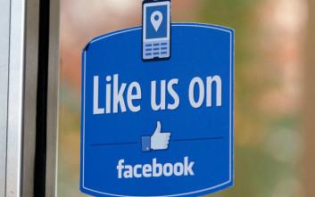 Ο κίνδυνος για τα προσωπικά δεδομένα μέσω των «likes» σε ιστοσελίδες