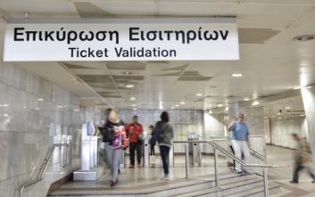 Μετρό, τρένα και προαστιακός σε στάσεις εργασίας τη Δευτέρα
