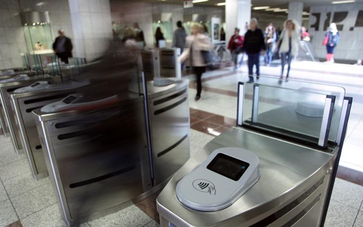 Κλειστές οι μπάρες στα ΜΜΜ από τη Δευτέρα, είσοδος μόνο με ηλεκτρονικό εισιτήριο