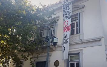ισπανική πρεσβεία