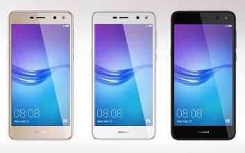 Απόλαυσε τη ζωή με το Huawei Y6 Dual SIM 2017