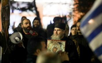 Νέα συγκέντρωση διαμαρτυρίας στη Θεσσαλονίκη, για την παράσταση «Εκκλησιάζοντες»