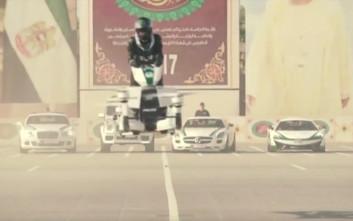 Η αστυνομία του Ντουμπάι θα γίνει σύντομα... ιπτάμενη