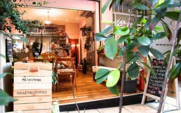 Μελικρήνη, ένα vegan café - εστιατόριο που αξίζει να γνωρίσετε