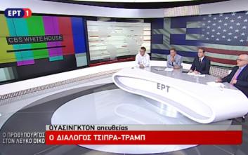 Η δυσφορία της διερμηνέως της ΕΡΤ την ώρα των δηλώσεων Τσίπρα-Τραμπ