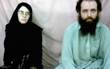 Οικογένεια Αμερικάνων που κρατούνταν στο Πακιστάν απελευθερώθηκε μετά από 5 χρόνια