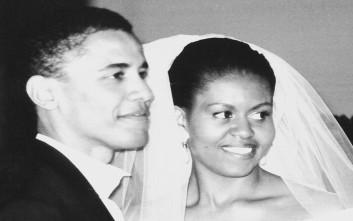 Μπαράκ και Μισέλ γιορτάζουν 25 χρόνια γάμου