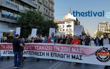 Μέλη του ΠΑΜΕ έκαναν πορεία στο κέντρο της Θεσσαλονίκης