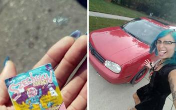 Αντάλλαξε το αμάξι του με… σάλτσα