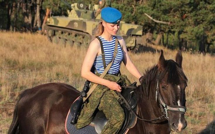 russiangiaistar11
