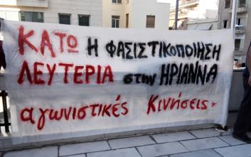 Συνήγορος Ηριάννας: Το τραύμα στο κράτος δικαίου δεν επουλώθηκε