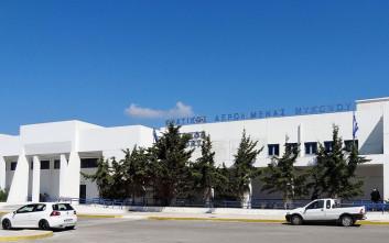Πιστοποίηση με τις ευρωπαϊκές προδιαγραφές ασφαλείας για τα 14 περιφερειακά αεροδρόμια