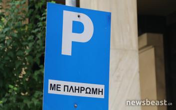 Τι συμβαίνει με την ηλεκτρονική εφαρμογή στάθμευσης του Δήμου Αθηναίων