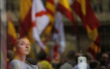 Εθνική γιορτή στην Ισπανία με την «πληγή» της Καταλονίας ανοιχτή