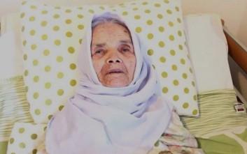 Δικαστήριο απέτρεψε την απέλαση πρόσφυγα 106 ετών από τη Σουηδία