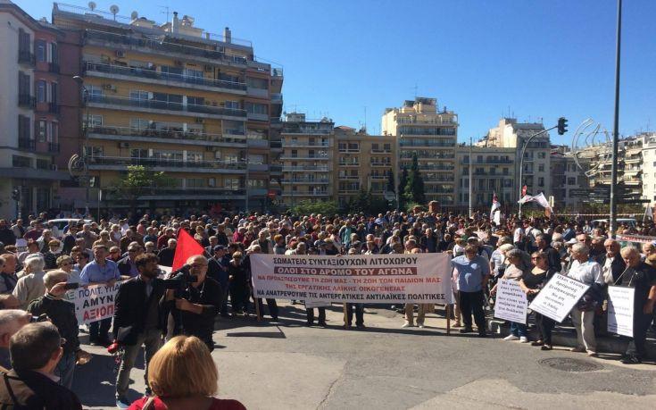 Ολοκληρώθηκε η πορεία των συνταξιούχων στη Θεσσαλονίκη