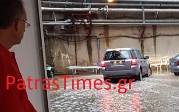 Πλημμύρες στο νοσοκομείο «Άγιος Ανδρέας» στην Πάτρα