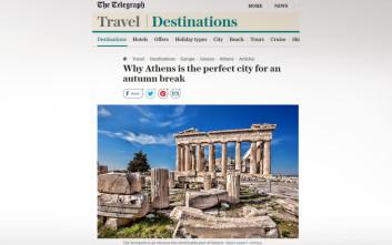 Telegraph: Γιατί η Αθήνα είναι η τέλεια πόλη για φθινοπωρινές διακοπές