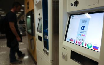 Εισιτήρια ΟΑΣΑ: Ρέστα και από χαρτονομίσματα, φόρτιση καρτών online και μέσω και smartphones