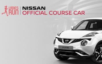 Το Nissan Juke τρέχει στο Ladies Run