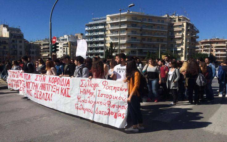 Διαμαρτυρία φοιτητών έξω από το υπουργείο Μακεδονίας-Θράκης
